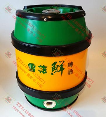 德尔丰内刚外塑鼓形啤酒桶B10L