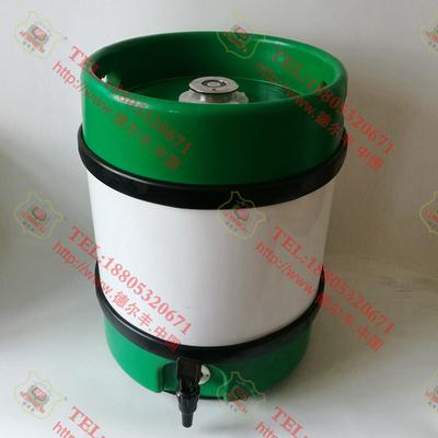 德尔丰内钢外塑圆柱啤酒桶25L
